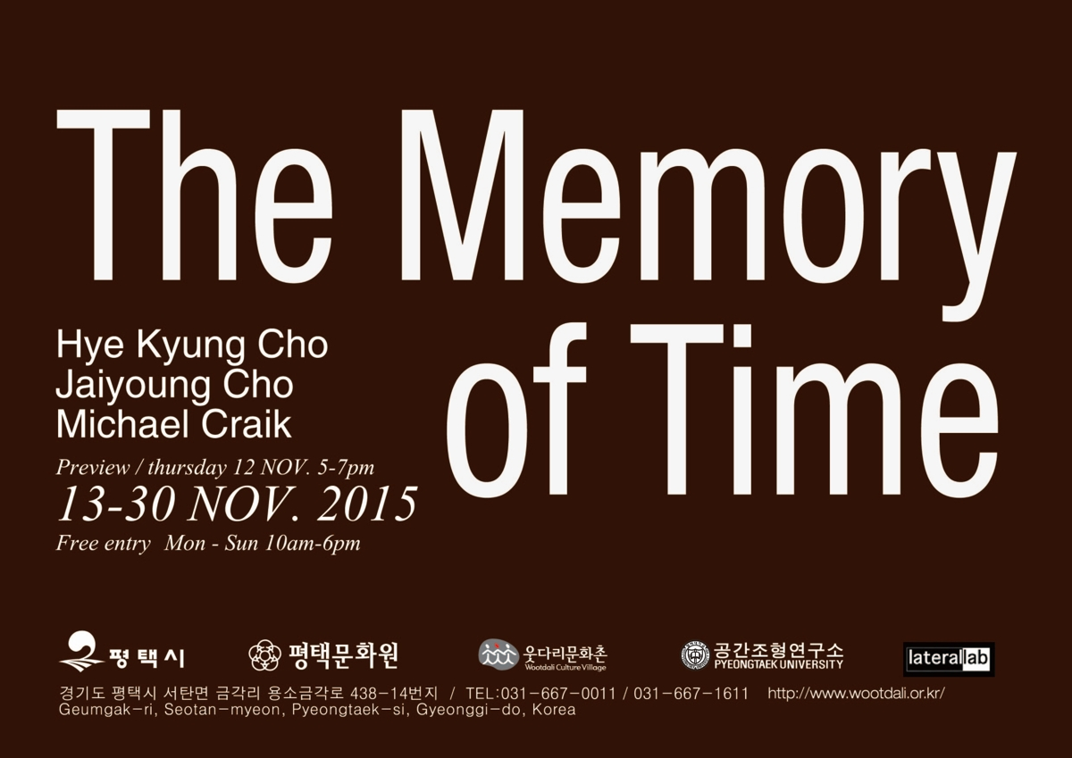 the memory of time